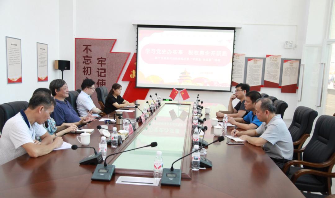 邕宁区税务局:学习党史办实事 税收惠企开新局