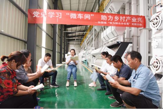 """泗洪县孙园镇:党史学习""""微车间"""" 助力乡村产业兴"""
