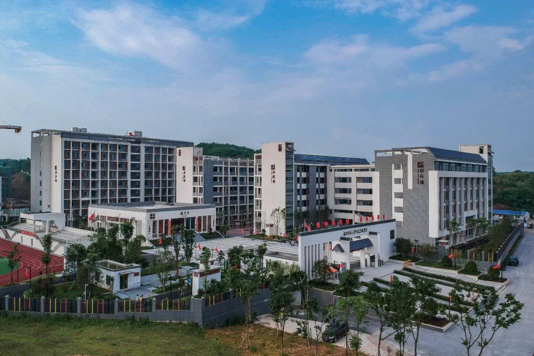 湖南师范大学附属高阳学校2021年夏季后勤岗位招聘公告