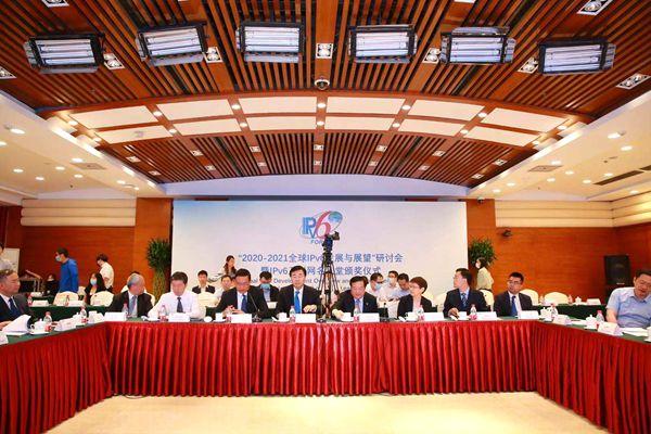 """中国网络设施全面支持IPv6 李正茂入选""""2020全球IPv6互联网名人堂"""""""