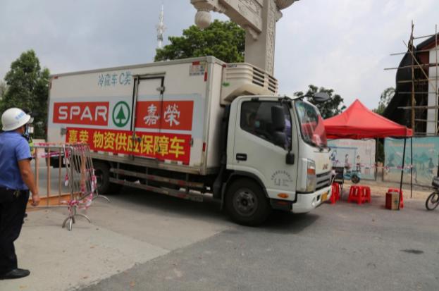 麻涌:全镇防疫、生活物资供应平稳有序