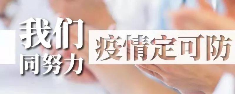 【媒体看和平】天津电视台《天津新闻》播发:《庆祝中国共产党成立100周年》