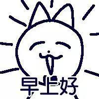 早报超有料丨《东北虎》获金爵奖最佳影片 李梦、陈都灵新片《热汤》定档