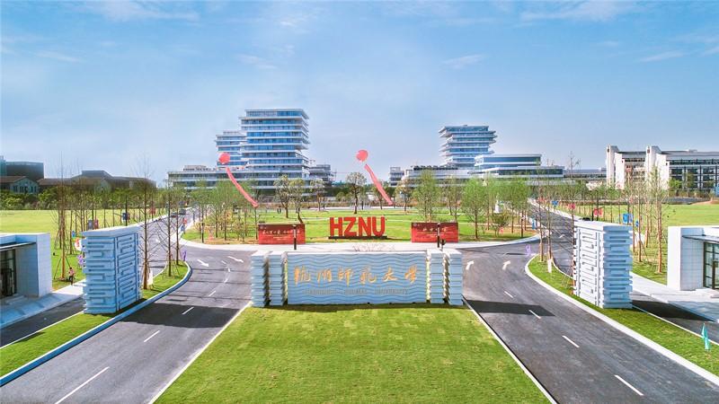 浙江工业大学:2021年招生计划大幅增加 实行大类招生