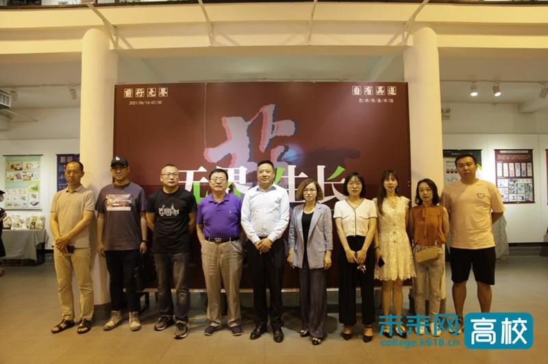黑龙江外国语学院艺术系举办2021届毕业设计展