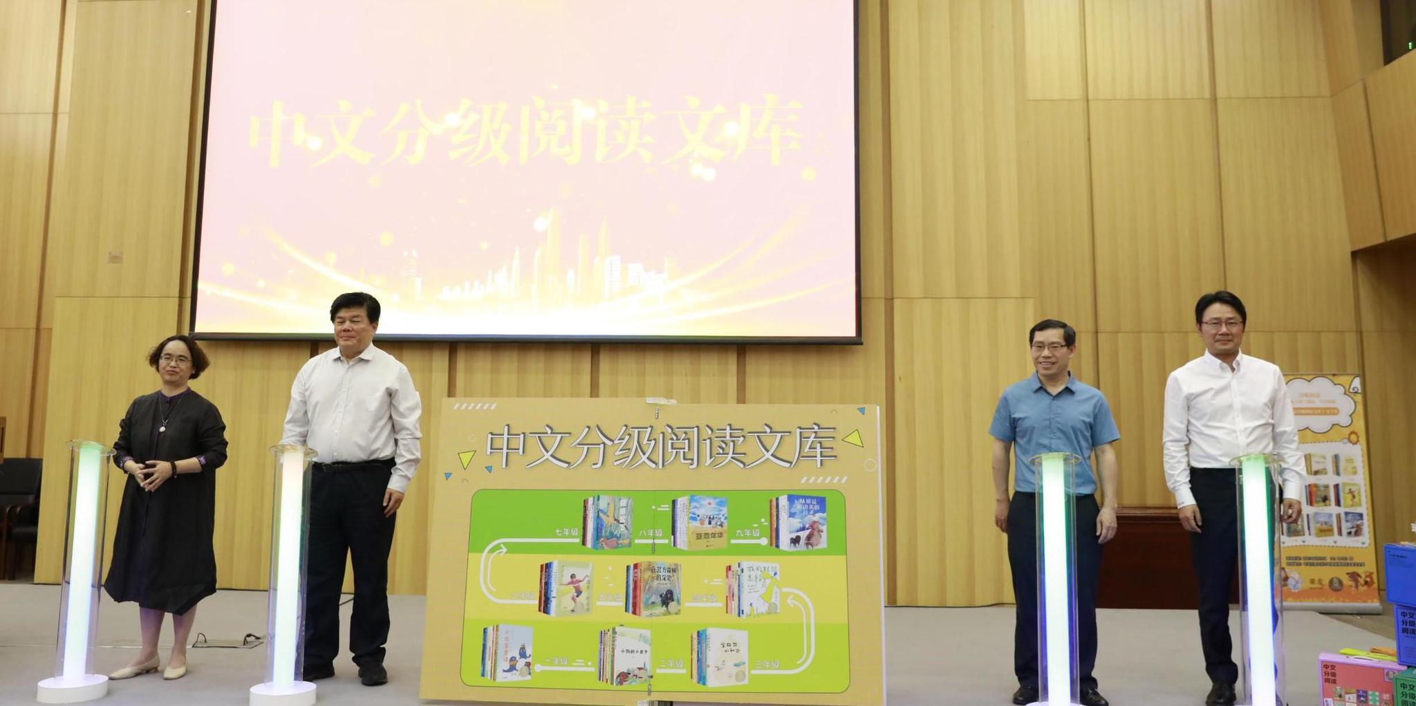 果麦文化与亲近母语联合发布《中文分级阅读文库》