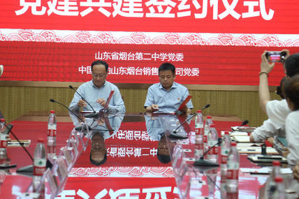 中国石油烟台公司:创新党建融合载体,打造校企合作共同体