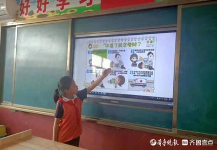 防高温中暑!东昌府区大荣中心小学开展防暑主题教育
