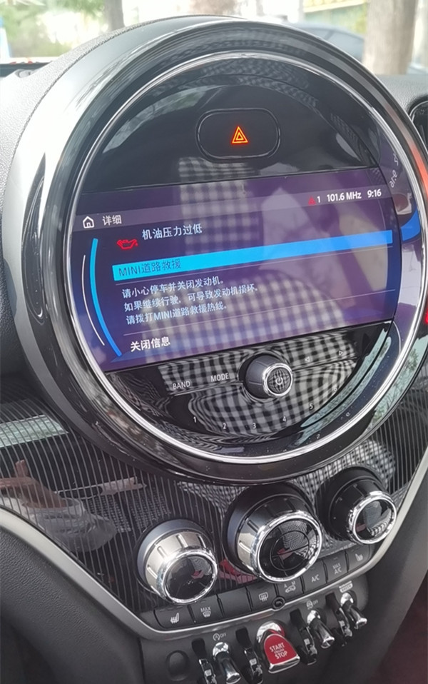 车主:刚修好的MINI还没开到家又拉缸了!这发动机该修还是该换?
