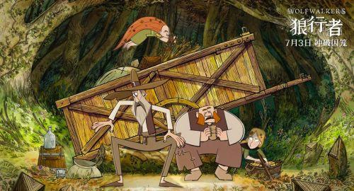 动画《狼行者》点映开启 五年匠心之作首轮口碑炸裂