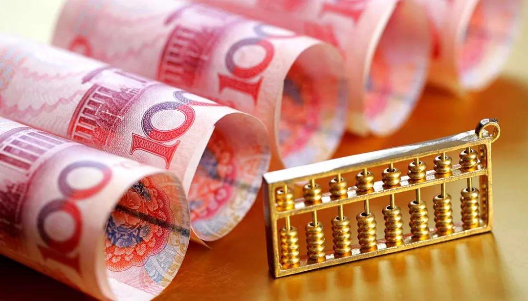 监管部门窗口指导贷款利率