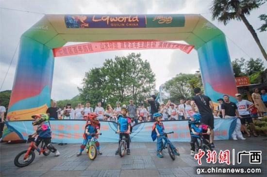 """桂林七星区开启""""百年历程 山水印记""""红色主题活动"""