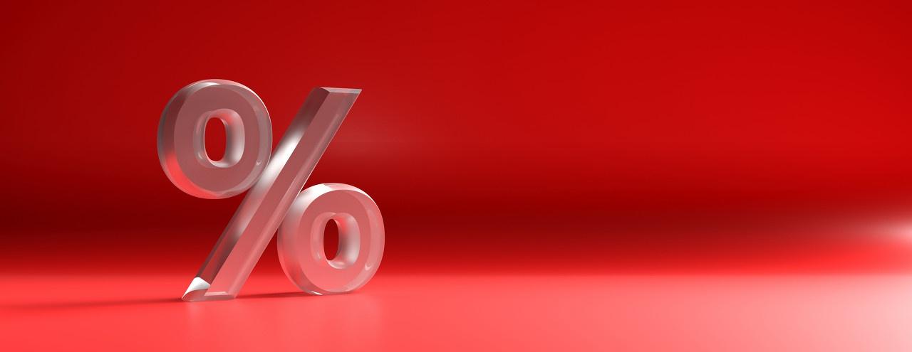 三年期大额存单利率回落五六十个百分点