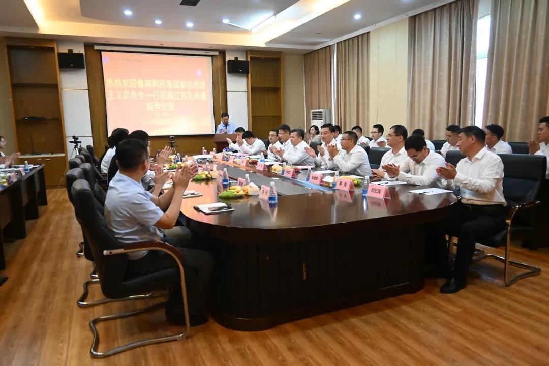 鲁南制药与江苏九州通签署战略合作协议