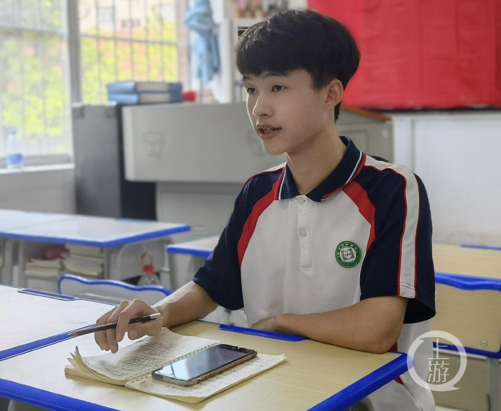 公费定向师范生农梫:未来的乡村教师,希望用知识点亮孩子们的夜空