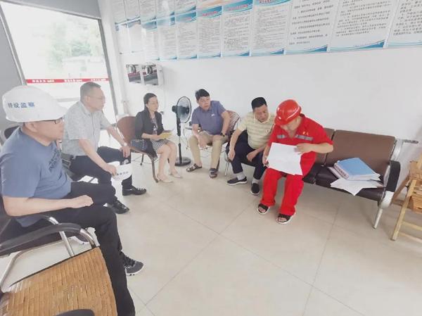 湘潭市市场监督管理局全面开展特护期安全生产督导检查