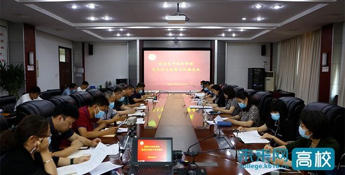 北京青年政治学院:紧扣师生诉求 扎实推进办实事走深走实