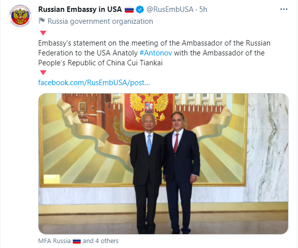 俄大使返美复工先见崔天凯!说这事……