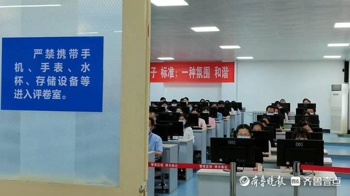 记者探访济南初中学考阅卷现场:先试评500份试卷再上岗