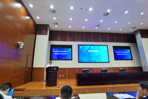泽达易盛首席科学家刘雪松当选苏州高新区创业精英协会第四届理事会会长