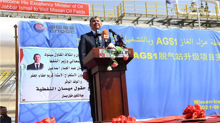 中企参与开发的伊拉克米桑油田首个标准化示范脱气站投产
