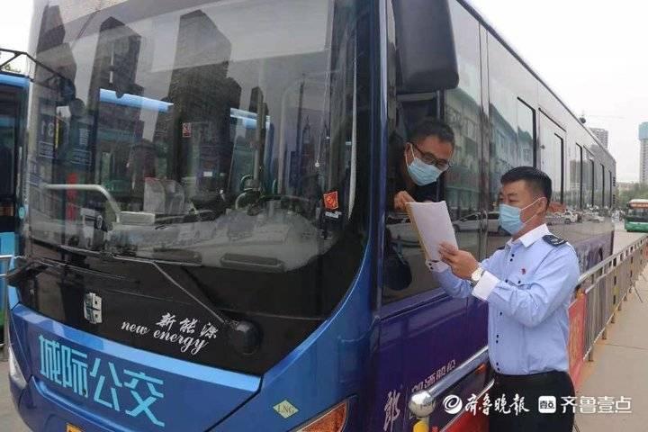 车轮见证成长,菏泽城际公交三周年,年客流量1100多万人次