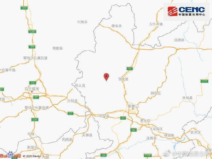 河北张家口市张北县附近发生3.9级左右地震