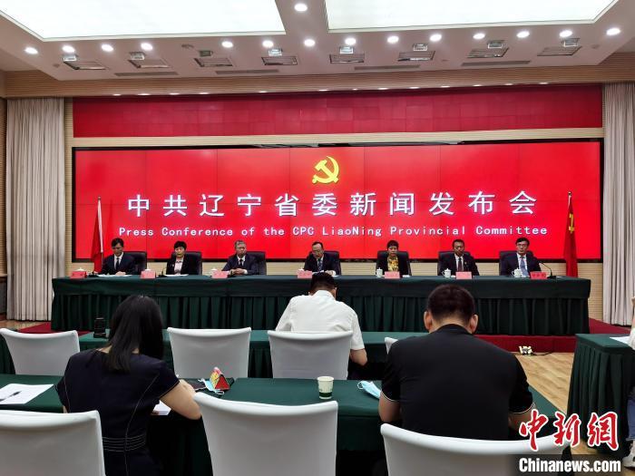 辽宁城乡居民收入实现稳定增长
