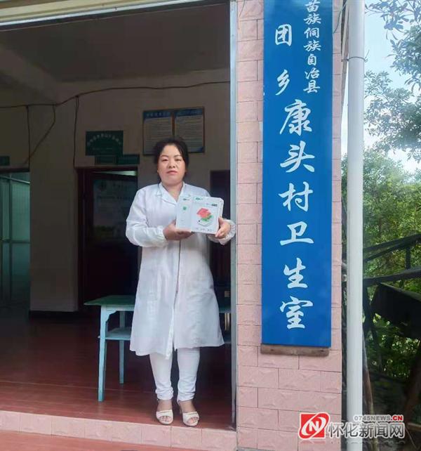 靖州藕团乡为村卫生室多方筹措医疗器材