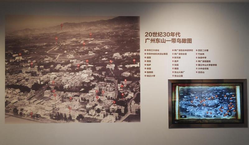 【视频】中共三大会址纪念馆馆长朱海仁:一张陈年旧照重现会址影像