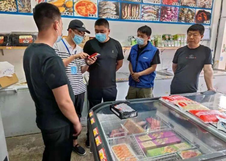 芝罘区大公水产等4家经营单位违规销售进口冷链食品