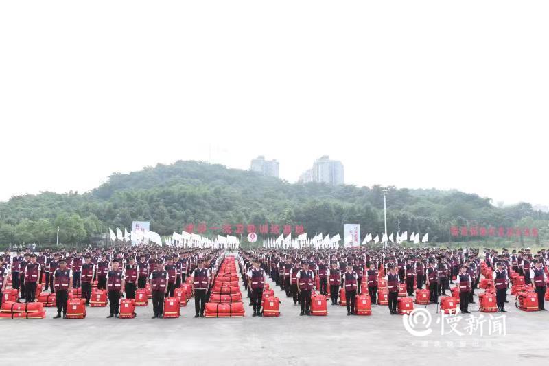 重庆举行背囊化卫生应急快速小分队大比武,119支队伍集结!