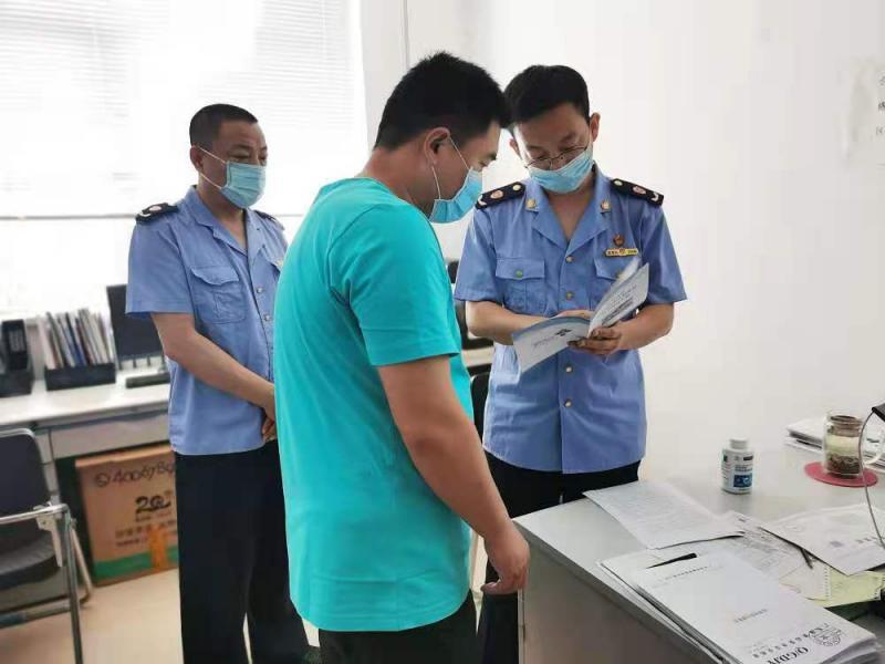 昌平区市场监管局三项举措持续优化营商环境