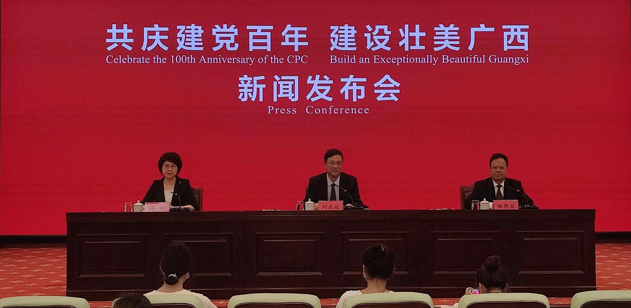 """""""十三五""""广西筹措资金18.6亿元 支持建设59个一流学科(含培育)建设项目"""