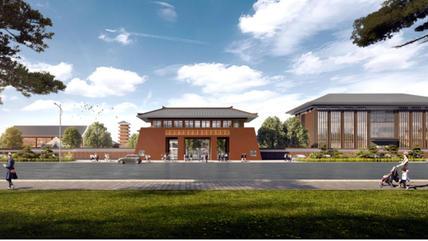 菏泽将新建一文化艺术中心!位置、效果图来了!