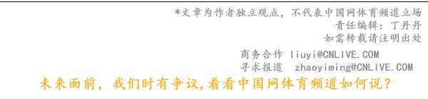 """国乒热身赛混双收官 """"昕雯""""组合全胜夺冠"""