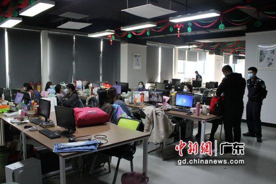揭阳榕城警方捣毁一侵犯公民个人信息犯罪团伙