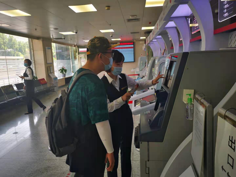ATM机上如何数字人民币存取现?无需携带证件,只扫二维码