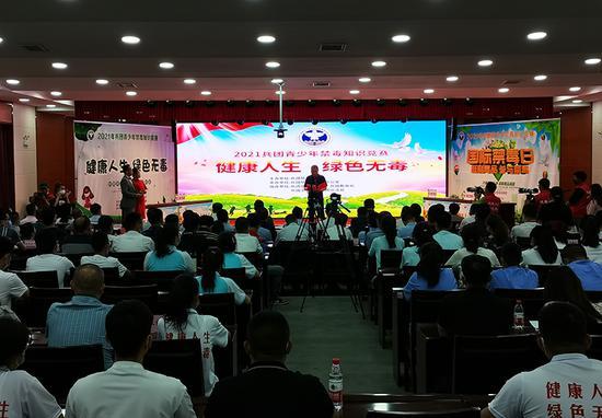 新疆兵团举办青少年禁毒知识竞赛活动