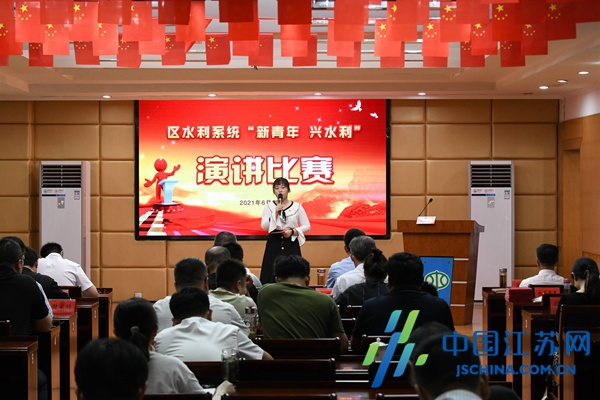 """姜堰水利局""""四个课堂""""提升青年干部党史学习教育""""成色"""""""