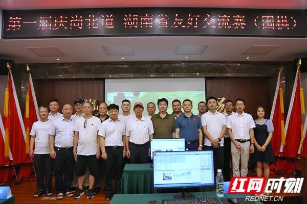 第一届庆尚北道-湖南省线上友好交流赛(围棋)圆满举行