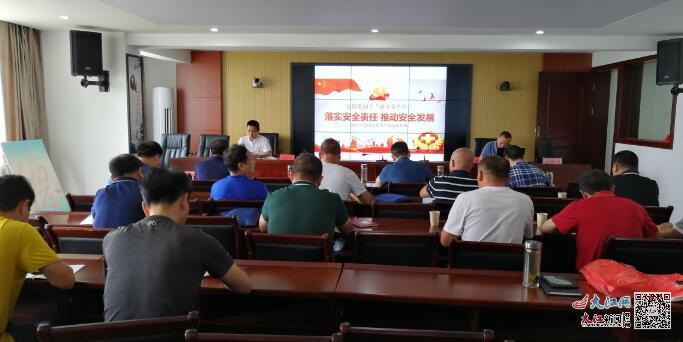 南昌市公路事业发展中心安义分中心扎实开展安全生产月活动(图)