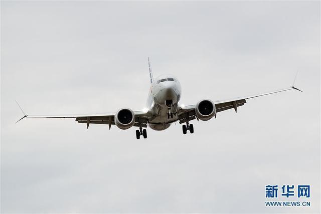 波音建立5亿美元基金,赔偿两起737 MAX空难家属