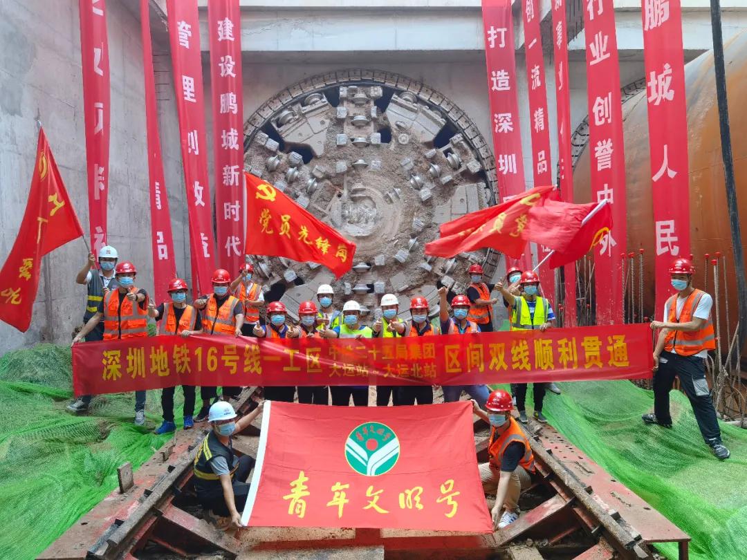 深圳地铁16号线再迎两区间贯通!预计2023年建成通车