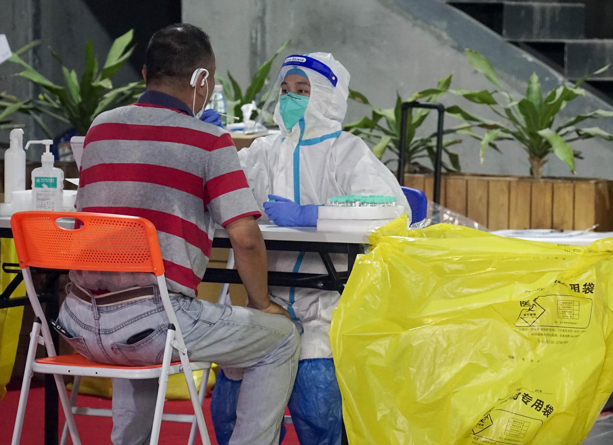 6月23日疫情速递|三地区降级,多地急寻确诊病例的次密接