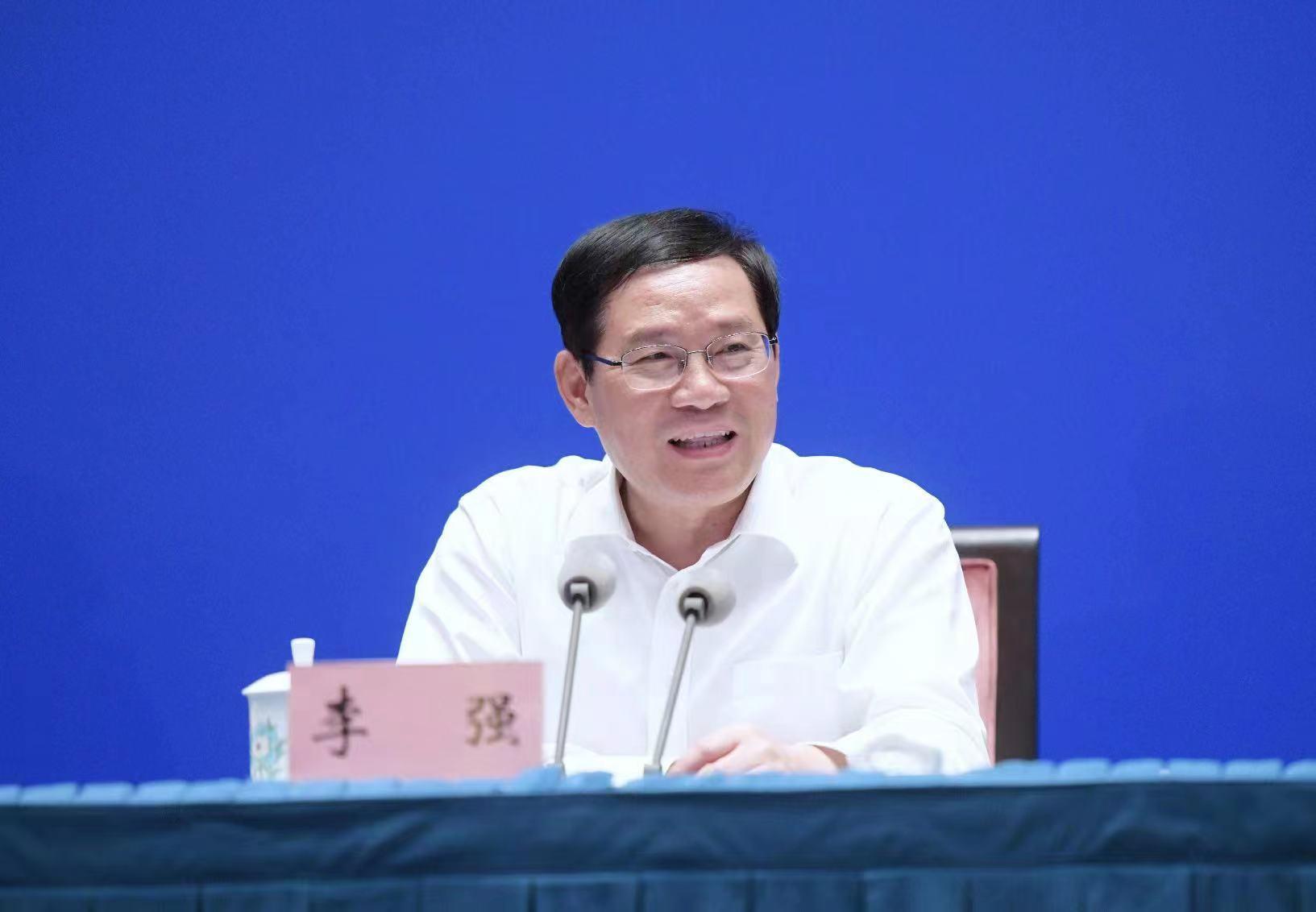 长三角地区纪检监察机关区域合作会议在沪举行