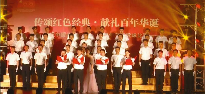 东风悦达起亚举行庆祝建党百年职工歌咏大赛