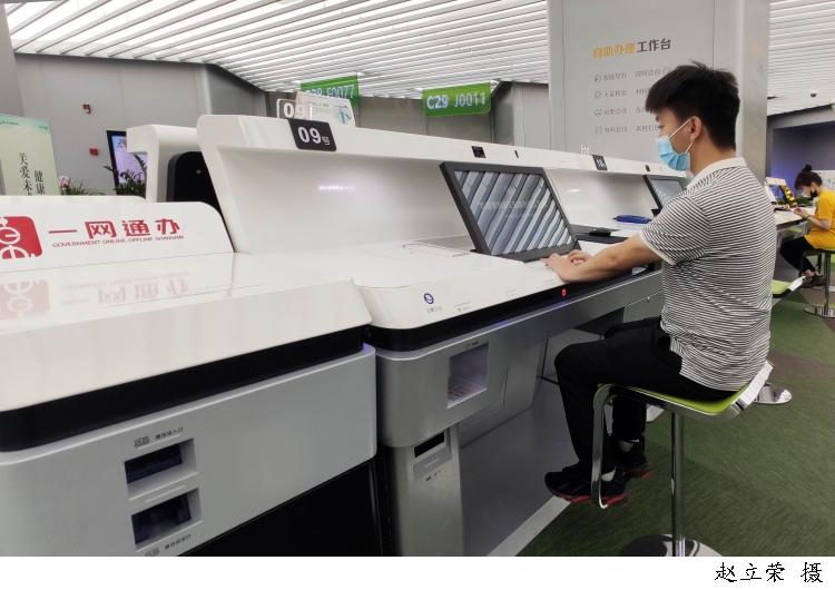 """让更多个人、企业主体拥有""""数字身份识别码"""",上海为""""一网通办""""改革立法"""