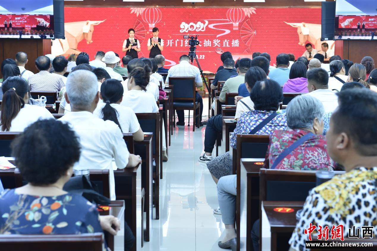山西尧都农商银行成功举办2021年首季开门红大抽奖直播活动