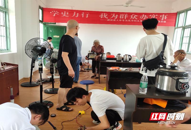 苏仙长冲村与郴州成人中专联合开展为村民义务维修家电实践活动